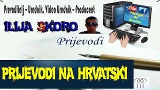 The Kelly Family - I Feel Love [OFFICIAL VIDEO] Hrvatski Prijevod - Croatian Title / 2013