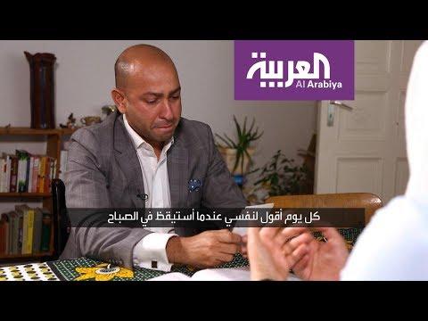 العرب اليوم - شاهد: كلمات مؤثرة باكية لوالدة أيقونة ضحايا الإعدامات في إيران