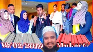 Arkan Rohingya mukartv News details of Malaysia Rohingya All Family