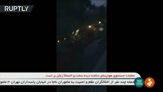 Bus ploughs into police officers in Tehran leaving 3 dead after clashes with Sufi sect