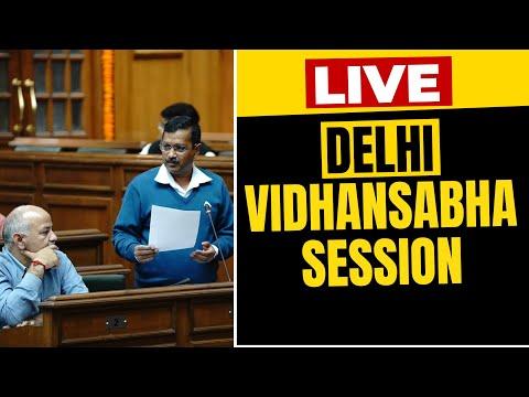 LIVE | Delhi CM Arvind Kejriwal addressing the Delhi Vidhansabha Session