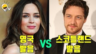 Movie industry in the UK didn't like James McAvoy's accent. Why?
