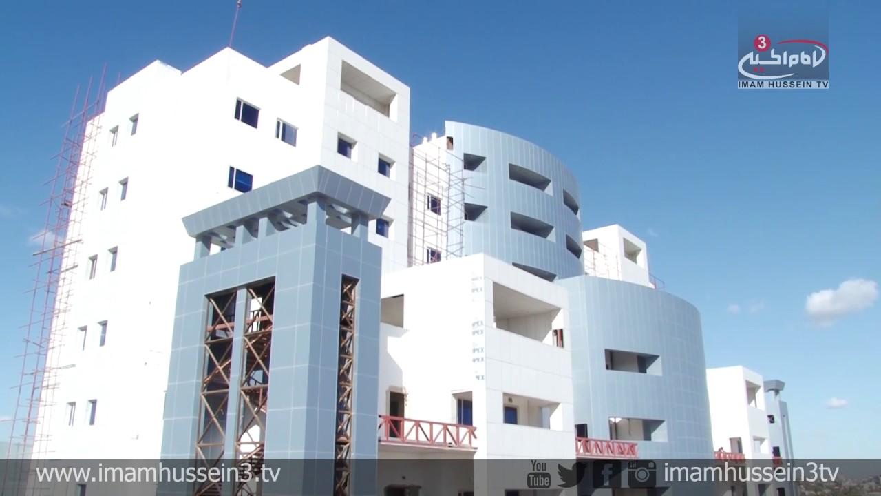 The Imam Al-Hujjah Hospital Karbala / Iraq Part-2
