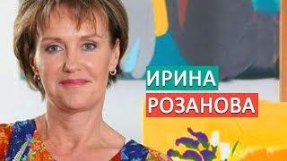 Одинокая звезда: Ирина Розанова и её мужчины/ личная жизнь