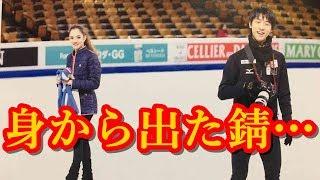 羽生結弦とエフゲニア・メドベージェワを恋愛ネタにしたがる女性週刊誌の愚かな嘘記事に一喝!!ボロが出た一言に思わず失笑!!身から出た錆とはこのことだ!!#yuzuruhanyu