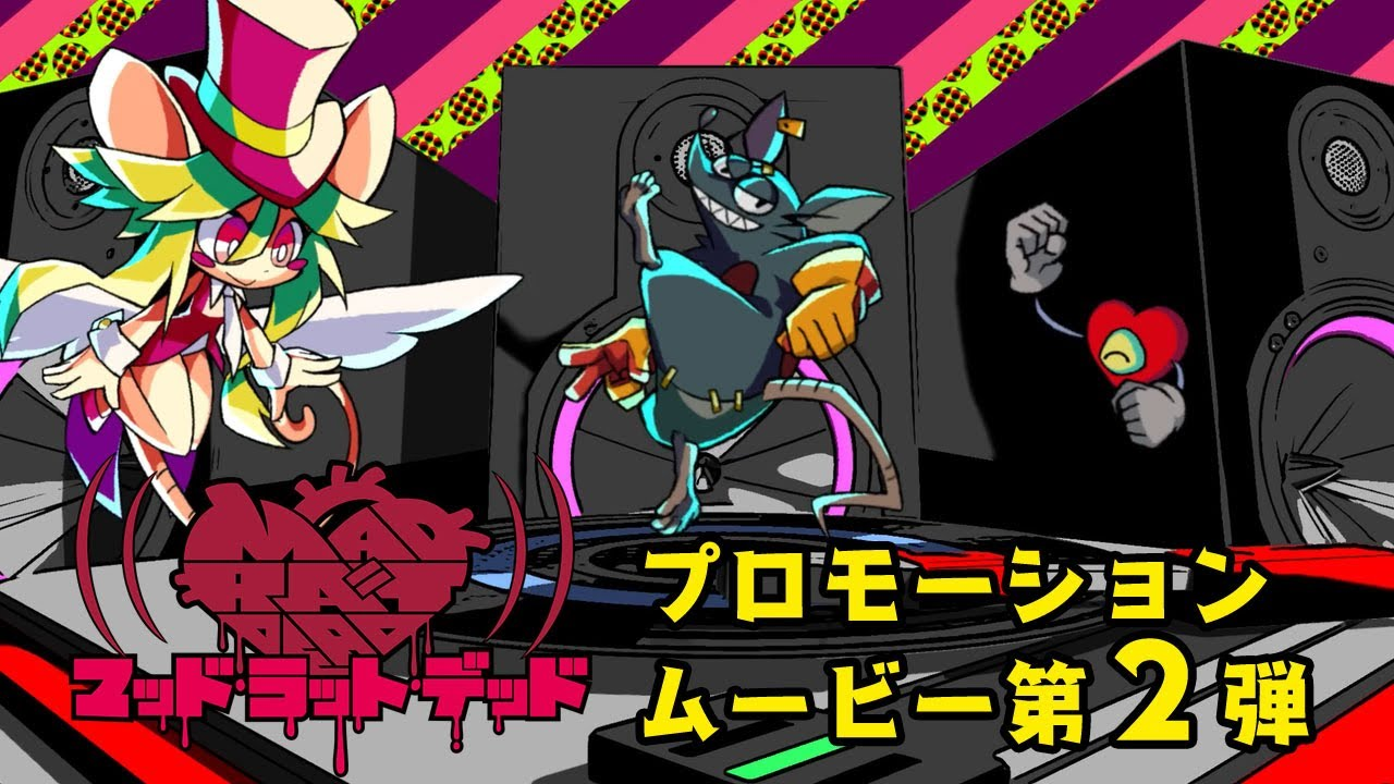 MAD_RAT_DEAD - 日本一節奏動作遊戲《瘋鼠死亡》第二彈宣傳影片公開,伴隨動感的背景音樂,由「老鼠之神」為大家講解遊戲玩法。本作將於10月29日登陸PS4與Switch,支援中文。 Maxresdefault