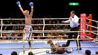 リゴンドーvs天笠【7-9R】Guillermo Rigondeaux - Hisashi Amagasa WBA WBO Super Bantamweightボクシング