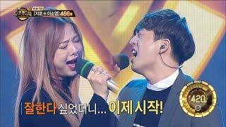 【TVPP】Solji(EXID) – West Sky ,솔지(이엑스아이디) – 서쪽 하늘 @Duet Song Festival