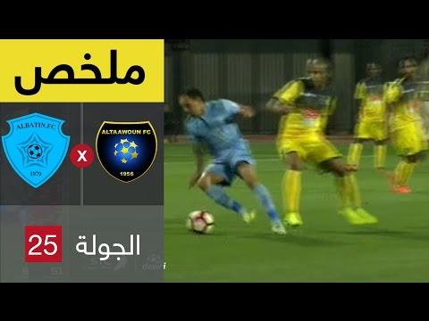 ملخص  مباراة التعاون 4 - 3  الباطن