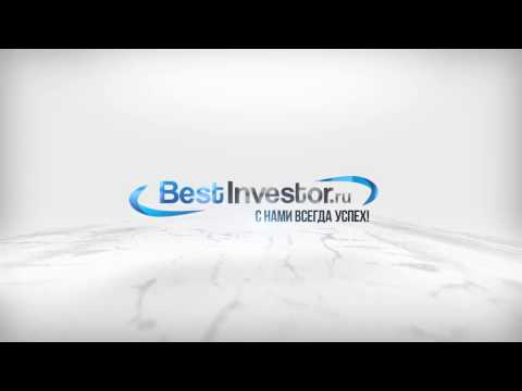 Бинарные опционы с рублевым депозитам