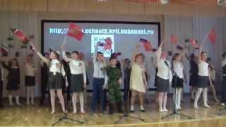 Фестиваль СОЛДАТСКОЙ ПЕСНИ 1-4 класс МБОУ СОШ № 2 Крыловская