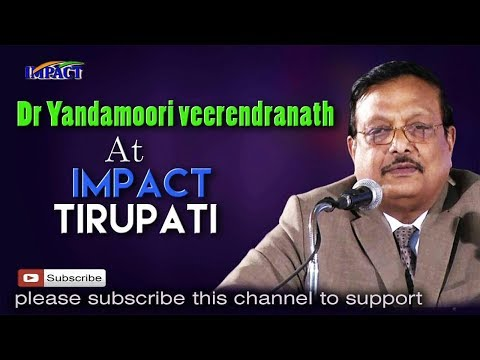 Fear and Lazy | Yandamoori Veerendranath | TELUGU IMPACT Tirupati 2017