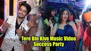 Tere Bin Kive Music Video Success Party | Ramji Gulati | Jannat Zubair & Mr. Faisu