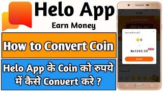 Helo App me Coin kaise Convert kre   Convert coin in Helo App   Live Convert proof   Tech GuruJi