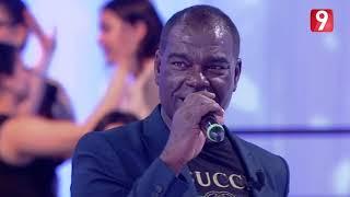 تحميل اغاني Lamma Al Kif   محمد علي لسمر - ليش تقولي MP3