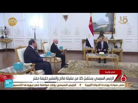 السيسي يستقبل رئيس البرلمان الليبي وخليفة حفتر