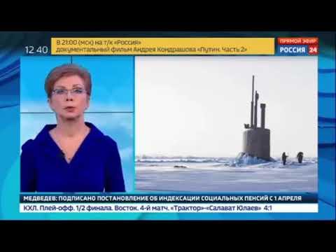 Американские подлодки не справились со льдом --- American submarines couldn't cope with the ice