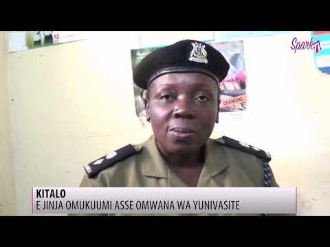 E Jinja omukuumi asse omwana wa yunivasite