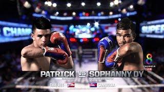Muay Thai Super Champ | คู่ที่6 ธีระพงษ์ เคลล์เนอร์ VS ฤทธิ ภูรู | 30/06/62