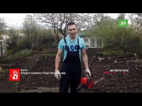 Родители, погибшего после операции по удалению аппендицита Игоря Семейкина, нашли кадры последних ча