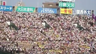 横浜高校 横高アトム 23夏甲子園