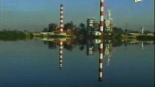 preview picture of video 'Cuba: decrece contaminación en la bahía de Cienfuegos'