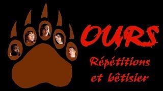 """OURS: """"LE MAKING OF ET LE BÊTSIER""""   Kholo.pk"""