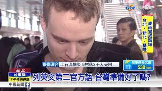 英文在8年內成為台灣官方語言???