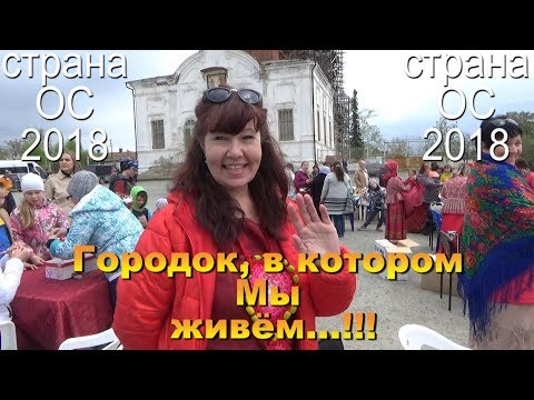 Икона экономисса в храмах москвы