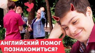 24 ЧАСА на английском   Школьник притворяется иностранцем в Москве