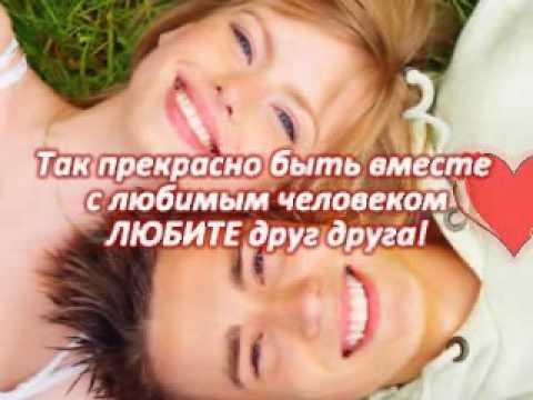 Слова песни здравствуй счастье