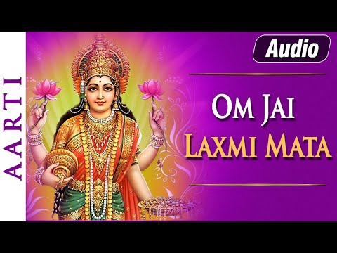 Om Jai Laxmi Mata - Popular Mata Laxmi Aarti In Hindi Mp3