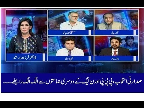 Hotline 25 August 2018 | Kohenoor News Pakistan