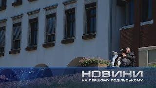 Україна - Німеччина: різниця соціального захисту