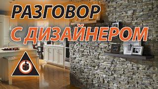 Декоративная отделка стен. Просто, быстро, красиво!ANIMAMUNDI - NOVOCOLOR .Brigada1.lv