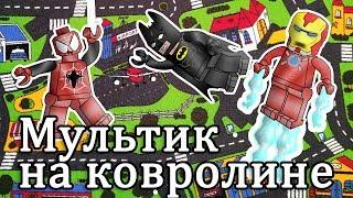 Детский ковролин City Life от компании НАПОЛ - видео 2