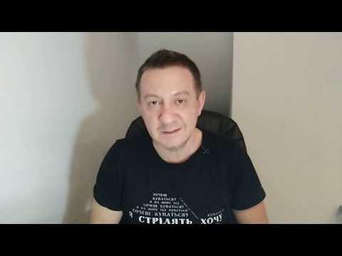 , title : 'Выборы Президента Украины: дно за дном'
