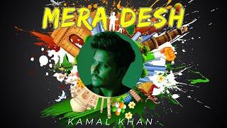 Mera Desh  Kamal Khan