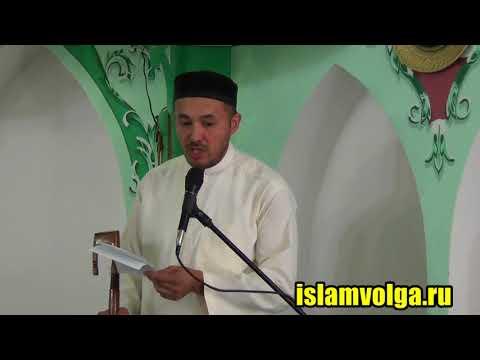 Будь успешным специалистом на пути Аллаха!