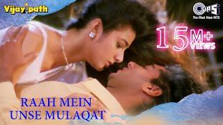Raah Mein Unse - Vijaypath | Tabu & Ajay Devgn | Kumar Sanu & Alka Yagnik | Anu Malik