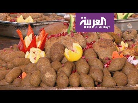 العرب اليوم - شاهد: فوائد وعيوب طبق الكبّة المشهور