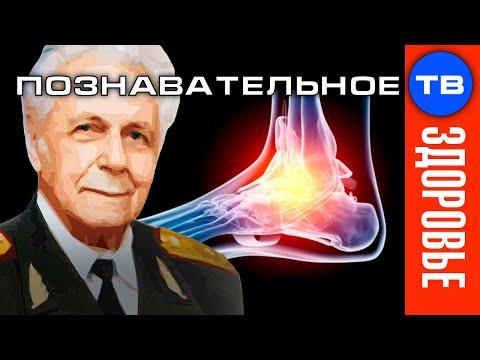Левая рука боль в локтевом суставе народные средства