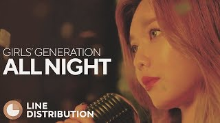 GIRLS' GENERATION - All Night (Line Distribution)