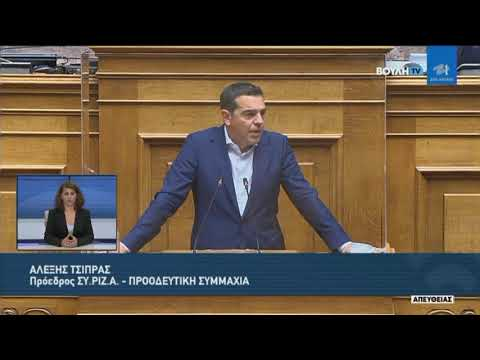Α. Τσίπρας(Πρόεδρος ΣΥ.ΡΙΖ.Α) (Δευτερολογία)(Προστασία της εργασίας)(16/06/2021)