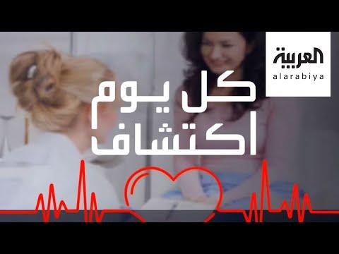 العرب اليوم - شاهد: اكتشاف سبب الإصابة بأكثر أنواع السرطان انتشارًا