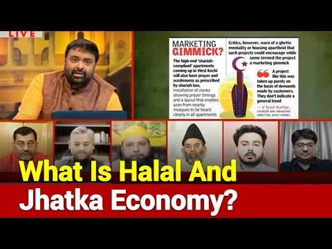 What is halal and Jhatka economy? - YouTube