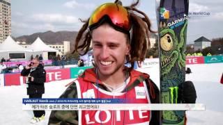 2016 FIS 프리스타일 스키 월드컵 대회 결승 영상 / 2016 FIS Freestyle Ski World Cup Slopestyle Finals