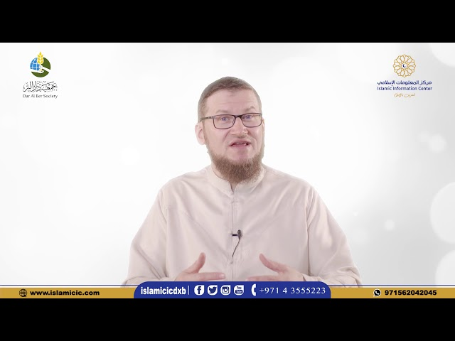 Who is God ? - Part 2