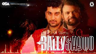 Punjabiyan Di Shaan | Bally Sagoo Feat.Hans Raj Hans | Full Song | OSA Official