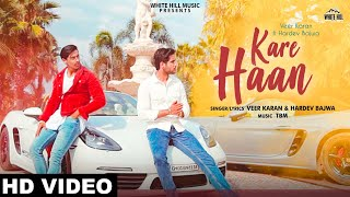 Kare Haan (Full Song) | Veer Karan & Hardev Bajwa | Ft. TBM | New Song 2019 | White Hill Music